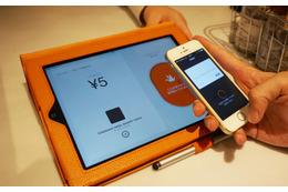 スマホで利用できる新しい電子決済システム「Origami Pay」が正式スタート