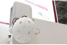カメラを使わずセンサーで状況把握!プライバシー配慮型の見守りシステム