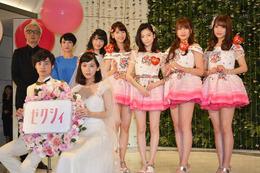 AKB48、ゼクシィの新CMソングに…CMガールと相方も発表