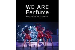 Perfume初のドキュメンタリー映画、BD&DVDで発売