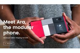 Googleの組み立て式スマホ「Project Ara」、2017年に発売へ!