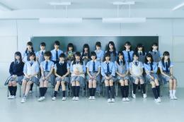欅坂46、連ドラ初! 総出演で先行配信も
