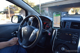 トヨタ、スマホ配車サービスの米Uberに出資へ……ライドシェア領域で協業