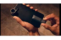組み立て式iPhoneケースが登場! Otterbox「uniVERSE」発売