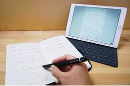 【オトナのガジェット研究所】モレスキンがスマートデバイスに!? 手描きの文字&イラストを即デジタル化