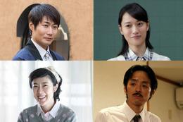 戸田恵梨香が小学校先生役に! 『ぼくのおじさん』キャスト発表