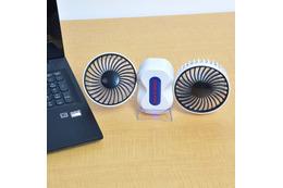 USB充電式の強力卓上ダブル扇風機が発売に