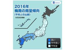今年の梅雨、西日本は雨量が多め……地震被災地は土砂災害に警戒を
