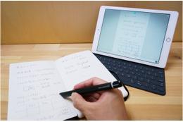 【連載・オトナのガジェット研究所】モレスキンがスマートデバイスに!? 手描きの文字&イラストを即デジタル化