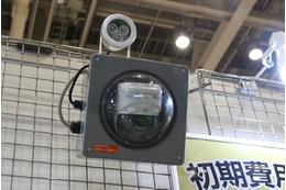 建築現場の見える化&防犯対策を担う監視カメラサービス