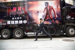 鈴木亮平「変態仮面をアジアのHEROに!」---台湾公開で