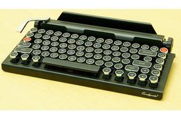 高いけどほしい! タイプライター風のBluetoothキーボード