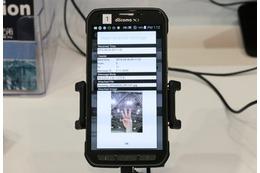 災害時の圏外環境でも通信を可能にする「スマホdeリレー」 画像