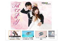 Amazonプライム・ビデオ、日本独自作品を大量投入へ……「ベイビーステップ」実写化など10作品 画像