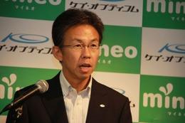 格安SIMサービス「mineo」が30万契約突破、専用帯域サービス「プレミアムコース」のトライアル開始