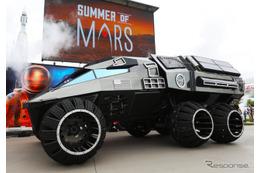 火星計画 攻略
