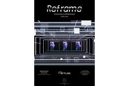 Perfume音楽ライブ映画『Reframe THEATER EXPERIENCE with you』、副音声上演決定!