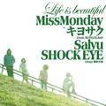 「Life is beautiful feat.キヨサク from MONGOL800、Salyu、SHOCK EYE from 湘南乃風」ジャケット