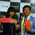 「SONY NEW VAIO P Series」
