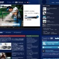 「FULL HD 3D Global」サイト