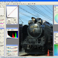 SILKYPIX Developer Studio 2.0(Windows版 Ver.2.0.9.0)
