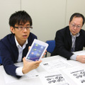 【iEXPO2010(Vol.6)】Androidタブレット「LifeTouch」の完成品が初披露!企業の顧客向けサービス端末として 画像