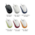 「Microsoft Compact Optical Mouse 500」の6色カラバリ
