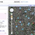 Googleマップ、表示の切り替え方法を刷新……ボタン型ウィジェットを採用 画像