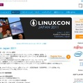 LinuxCon Japan 2011