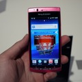 Xperia arc SO-01C「Sakura Pink」