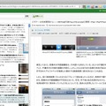 Evernote Webトップページ