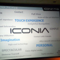 「ICONIA TAB W500」の3つの重要キーワードは「TOUCH EXPERIENCE」「Imagination」「PERSONAL」