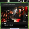 「SPACE SHOWER LIVE Channel」イメージ