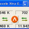 外出先では、自宅よりも遅い通信速度にイライラが募ることも多いはず。そのようなモバイルユーザに、PCのモバイル使用時の通信速度アップの手段として通信高速化ツール「i-Accele Xtra」の使用を提案したい。