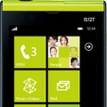 「Windows Phone 7.5」「シトラス」