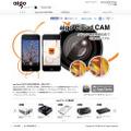 写真を高画質化するiPhone用アプリ「aigo Cloud CAM」がダウンロード開始 画像