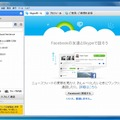 「Skype for Windows」画面