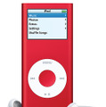 8GBモデルのiPod nano (PRODUCT) RED Special Edition