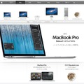 発表された「MacBook Pro with Retina display」
