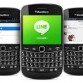 LINE、BlackBerryに対応……東南アジア圏での利用を促進 画像