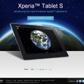 「Xperia Tablet S」