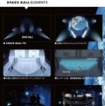 SPACE BALLイメージ