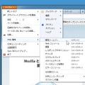 Firefoxボタンから「開発ツールバー」を呼び出し可能