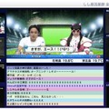 「SOLiVE24」イメージ