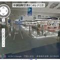 Googleストリートビュー、駅構内・空港屋内の登録開始……空港屋内は世界初 画像