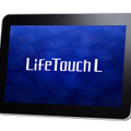 Androidタブレット「LifeTouch L」