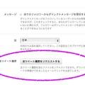 Twitter、日本でも「全ツイート履歴」のダウンロードが可能に 画像