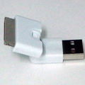 Easy Turn USB Adapter for iPod