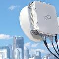 富士通、3Gbpsの大容量を伝送できる無線装置「BroadOne GX4000」発売……3km程度まで伝播 画像