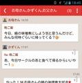 ヤフー、新メールドメイン「@yahoo.ne.jp」の運用を開始……アプリ専用で提供 画像